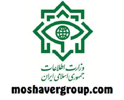 سوالات مصاحبه دانشگاه اطلاعات و امنیت ملی