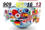 همه چیز در مورد کنکور زبان | برنامه ریزی تضمینی جهت قبولی در رشته های پولساز