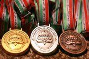 سهمیه مدال آوران المپیادهای علمی در کنکور سراسری 98