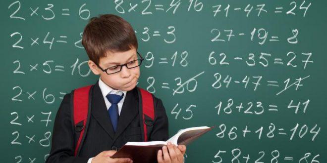 لینک ثبت نام مدارس تیزهوشان :