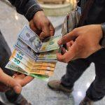 قیمت دلار امروز دوشنبه 27 اسفند 97 + نرخ ارز امروز دوشنبه 27 اسفند 97