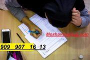 تحلیل حرفه ای آزمون 7 فروردین کانون قلم چی 98