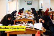 برنامه درسی روزانه و هفتگی ویژه آزمون 16 فروردین 98 قلمچی