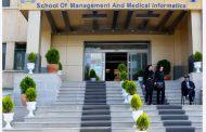 رتبه لازم قبولی پزشکی 98 | 200 کارنامه قبولی پزشکی تبریز بهمراه کارنامه