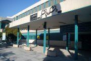 100 کارنامه قبولی پزشکی دانشگاه علوم پزشکی اصفهان 97 بهمراه کارنامه