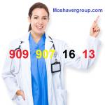 500 کارنامه قبولی پزشکی سراسری 97 | انتخاب رشته تجربی سراسری 98