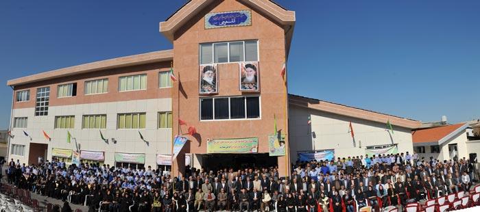 بهترین مدارس تیزهوشان تهران :