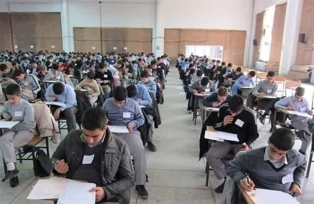 دانلود برنامه امتحانات نهایی 98 نظام جدید و قدیم
