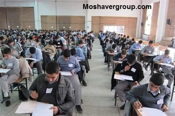 موفقیت تضمینی در امتحانات نهایی 98