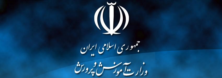 راهنمای جامع گرفتن مدرک پیش دانشگاهی سریع در تهران