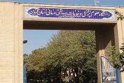 رتبه لازم قبولی پزشکی 98 دانشگاه علوم پزشکی قزوین