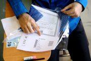 زمان اعلام نتایج دکتری استعدادهای درخشان آزاد 98