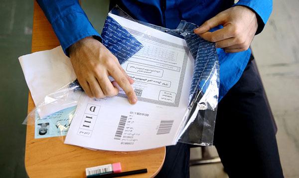 هزینه ثبت نام دکتری استعدادهای درخشان آزاد 98