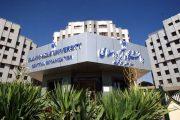 ثبت نام بدون کنکور دانشگاه آزاد مهر 98 تمامی مقاطع