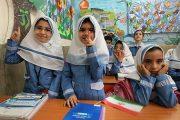 تاریخ بررسی مدارک مدارس شاهد 98