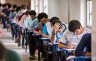 سایت sanjesh.org | دانلود دفترچه انتخاب رشته کاردانی به کارشناسی 98