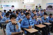 لیست بهترین مدارس شاهد پسرانه و دخترانه  98 اصفهان تمام مناطق