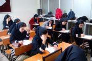 تغییر تاریخ امتحانات نهایی 98 | آخرین جزئیات از تغییرات زمان برگزاری امتحانات نهایی