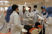 حداقل درصد و رتبه لازم برای قبولی رشته دندانپزشکی 98 + 300 رتبه قبولی دندانپزشکی تهران