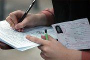 پرینت کارت ورود به جلسه آزمون EPT اردیبهشت 98