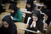 تعویق کنکور 98 | طرح نمایندگان برای تعویق کنکور 98 تقدیم هیئت رئیسه مجلس شد