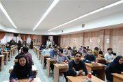 تاریخ دقیق برگزاری آزمون دستیار فلوشیپ 98