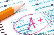 ضریب تاثیر اعمال سوابق تحصیلی با توجه به نوع دیپلم آزاد بدون کنکور 98