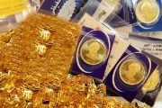 قیمت طلا در بازار امروز چهارشنبه 21 فروردین 98