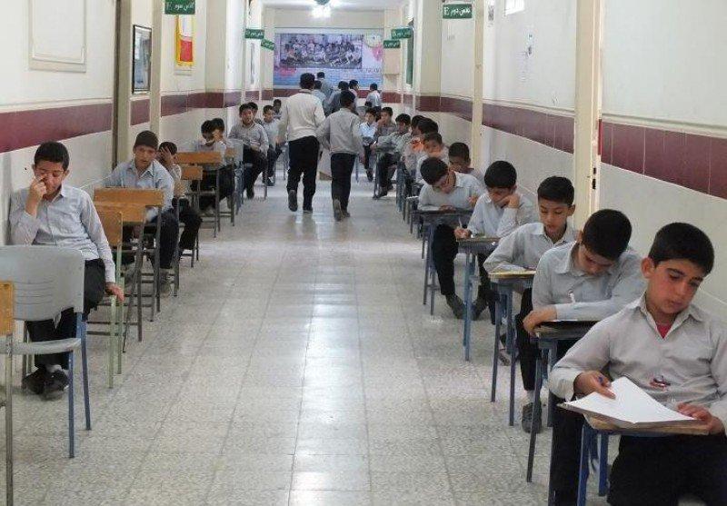 تغییر تاریخ امتحانات نهایی 98