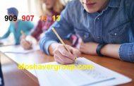 شرایط عمومی و اختصاصی ثبت نام آزمون کاردانی به کارشناسی 98
