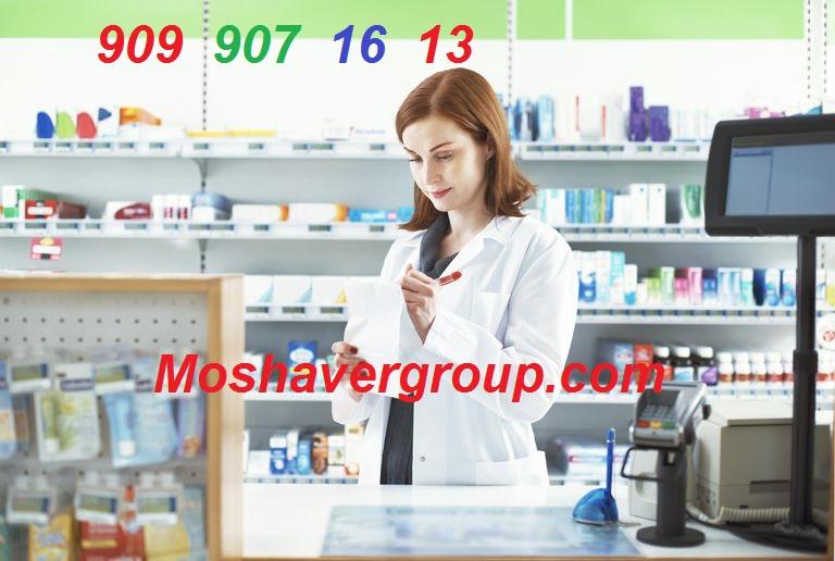 حداقل رتبه برای داروسازی کنکور 98 (300 کارنامه ی قبولی داروسازی اردبيل  )