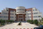 شرایط ثبت نام دانشگاه شاهد 98 - 99