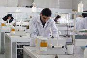 حداقل رتبه قبولی علوم آزمايشگاهي کنکور 98 (900 کارنامه ی قبولی علوم آزمايشگاهي غيرانتفاعي علوم پزشکي وارستگان - مشهد )
