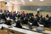 تقویم امتحانات دانشگاه های بزرگ 98