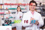 حداقل رتبه برای داروسازی کنکور 98 (900 کارنامه ی قبولی داروسازی پرديس خودگردان)