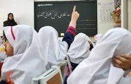 مشاهده نتایج پیش ثبت نام مدارس شاهد اول ابتدایی 98 - 99