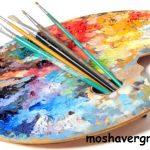 آزمون عملی کنکور هنر  مشاور گروپ مرجع کنکور سراسری هنر