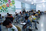 دانلود سوالات و پاسخنامه آزمون تیزهوشان 98 - 99