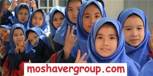 ثبت نام دانش آموزان اتباع