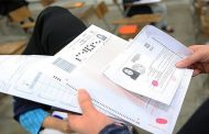 ویرایش اطلاعات کارت ورود به جلسه کنکور کارشناسی ارشد 98