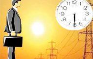 جدول تغییر ساعات کار ادارات تمامی استان ها