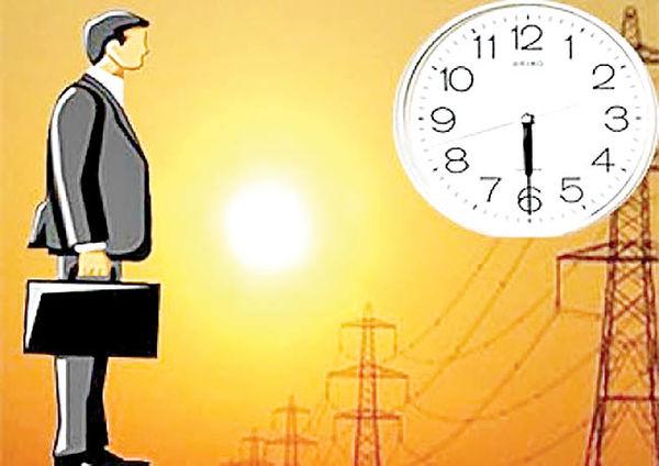 تغییر ساعات کار ادارات
