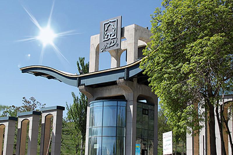 تاریخ مصاحبه دکتری دانشگاه زنجان 98
