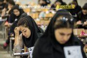 سوالات آزمون 17 خرداد 98 کانون قلم چی | دانلود دفترچه سوالات آزمون 17 خرداد 98 همه رشته ها