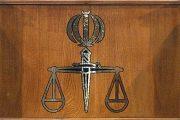 هزینه ثبت نام آزمون استخدام عمومی منصب قضاء سال 98