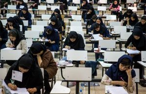 زمان اعلام نتایج آزمون کارشناسی ارشد وزارت بهداشت 98
