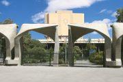 ظرفیت پذیرش دکتری دانشگاه تهران 98