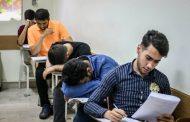 دانلود رایگان آزمون 24 خرداد 98 قلم چی پیش دانشگاهی