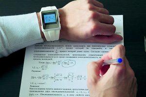 شیوه ثبت نمرات دانشجویان