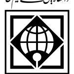 تکمیل ظرفیت ارشد بدون آزمون دانشگاه امام خمینی قزوین 98